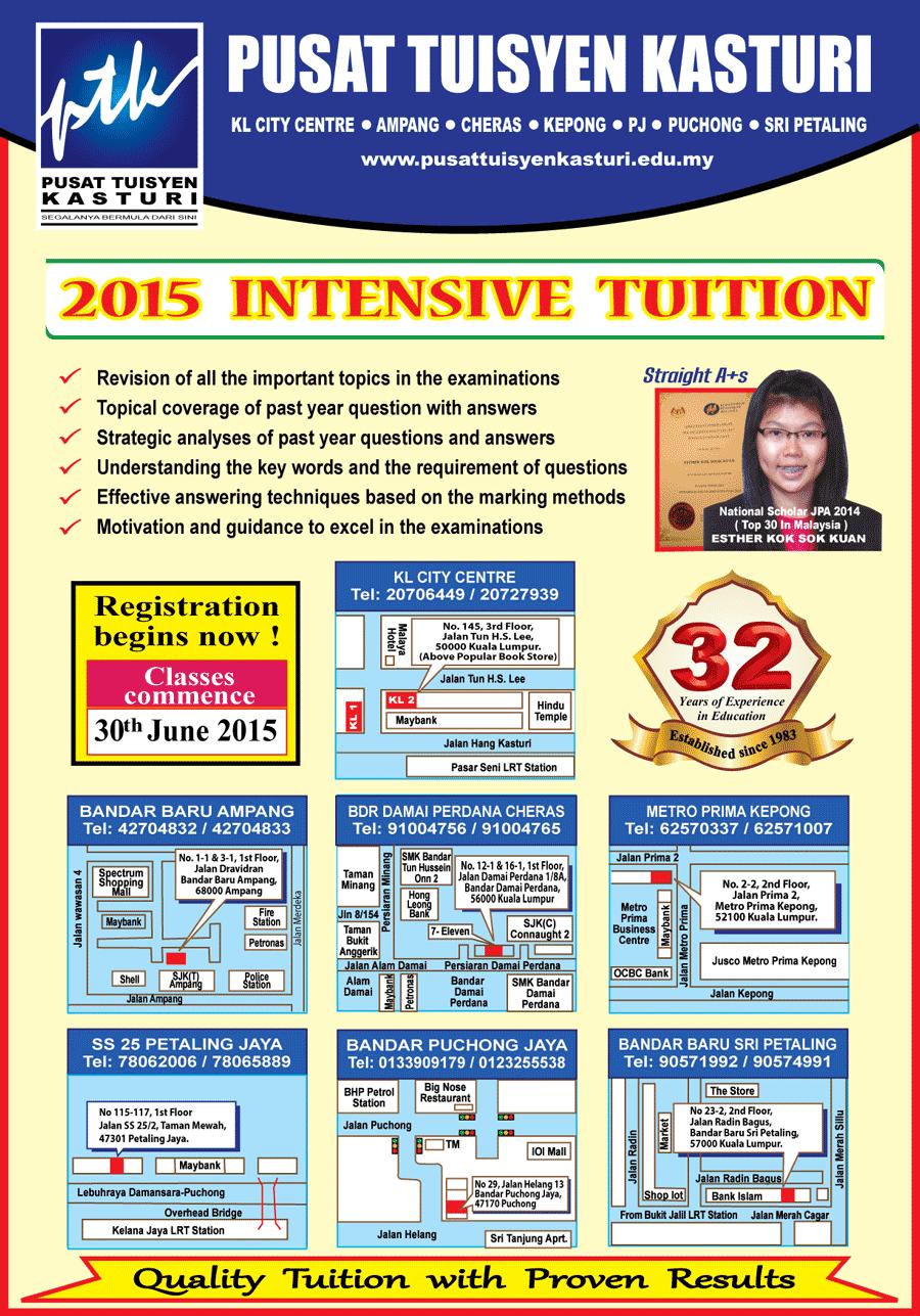 2015-leaflet-front
