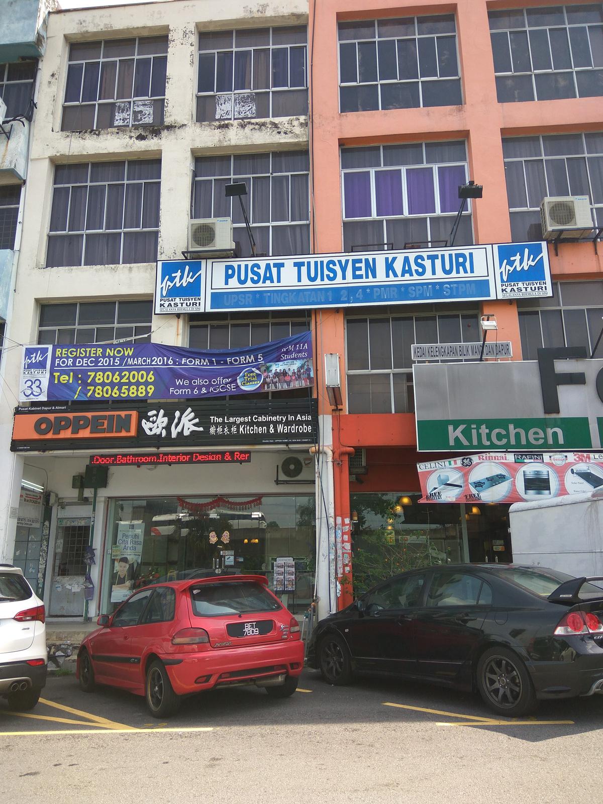 Petaling-Jaya-Centre