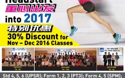 Get 30% Discount Now