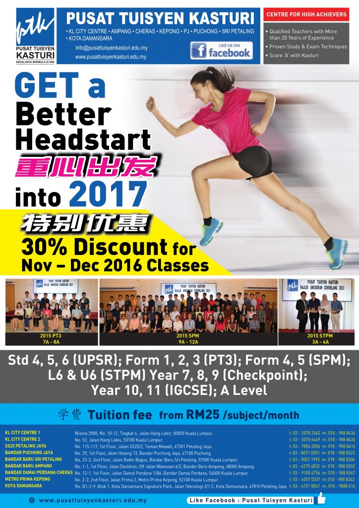 pusat-tuisyen-kasturi-getting-start-2017-a3-flyer_2016_09_op_customer-01