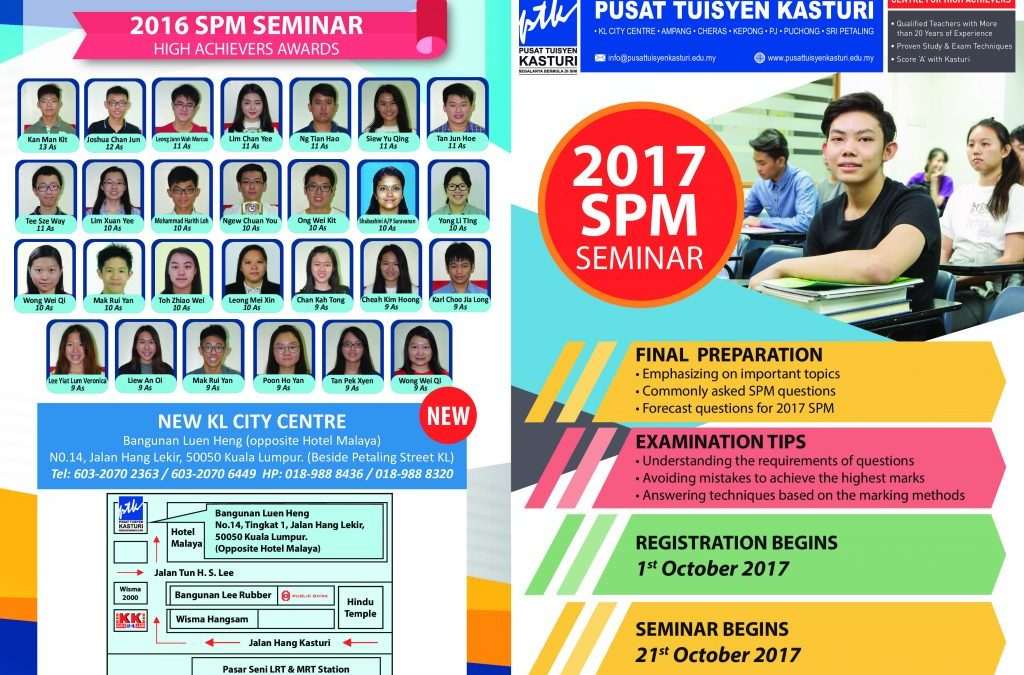 2017 SPM Seminar