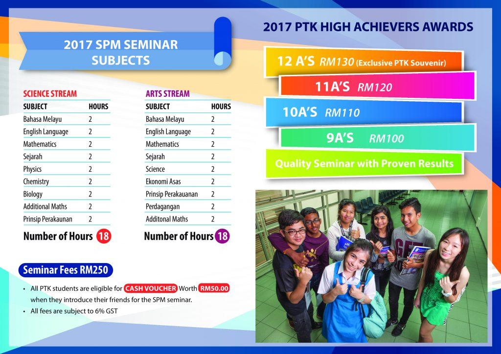 PTK SPM Seminar 2017