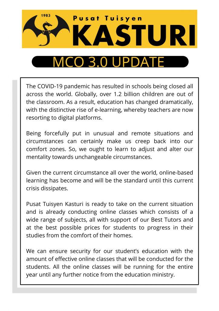 ptk mco update